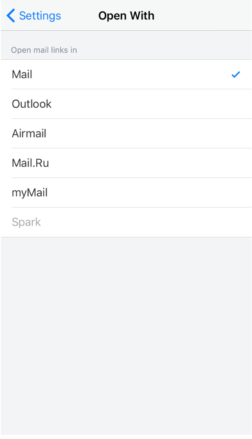 firefox-for-ios-6-email-apps