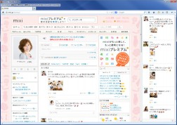 The Mixi sidebar allows you to easily stay in touch with your friends on the Mixi social network in Japan.
