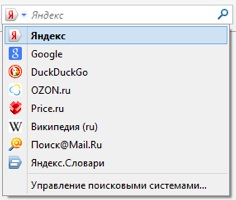 Sex search engine ru